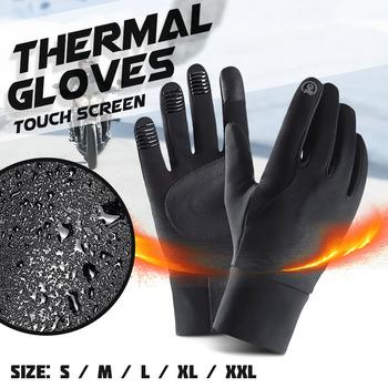 Wodoodporne wiatroszczelne rękawice motocyklowe mężczyźni Winter Warm Guantes Full Finger Outdoor ochrona na motocykl rękawice na ekran dotykowy tanie i dobre opinie Skóra Unisex Wodoodporna