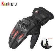 KEMiMOTO Зимние перчатки для езды на мотоцикле сенсорный экран мото водонепроницаемые перчатки мотоциклетные мужские и женские велосипедные защитные перчатки