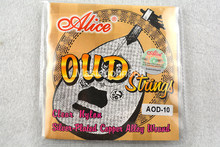 Alice AOD-11/11/12 OUD Cordas Limpar Nylon & Silver-Plated Copper Ferida