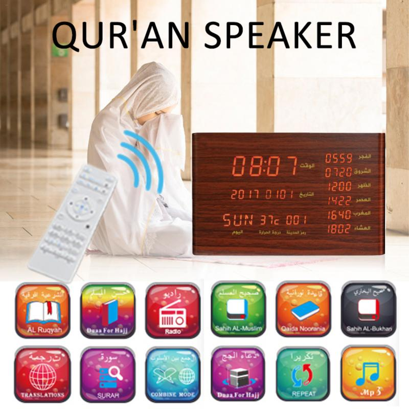SQ600 Bluetooth Speaker Muslim Wood Azan Prayer Multifunction Clock Bluetooth Speaker Quran Player Speaker With Remote ControlSQ600 Bluetooth Speaker Muslim Wood Azan Prayer Multifunction Clock Bluetooth Speaker Quran Player Speaker With Remote Control