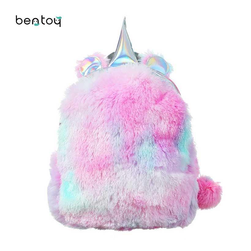 Новая голограмма женские кожаные рюкзаки Единорог Симпатичные рюкзаки для девочек мини походный рюкзак, женский рюкзак плюшевый школьный рюкзак 2019