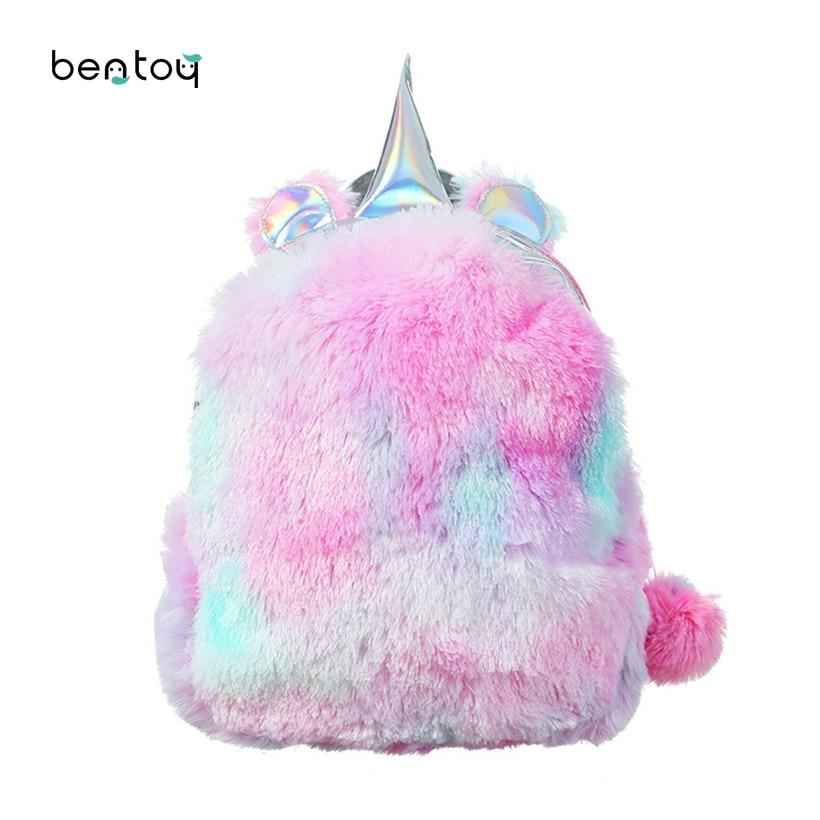 New Hologram Women Leather Backpacks Unicorn Cute Backpacks For Girls Mini Travel Backpack Female Rucksack Plush Schoolbag 2019