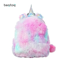 New Hologram Women Leather Backpacks Unicorn Cute For Girls Mini Travel backpack Female Rucksack Plush Schoolbag 2019