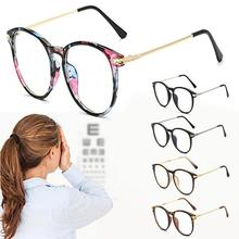 Couple Sunglasses Anti-radiation Eyeglasses Myopia Blue