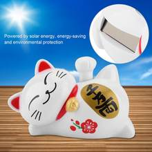 Solar Powered Adorable Lazy Lying Waving Beckoning Fortune Lucky Cat Car Accessories Home Car Hotel Restaurant Decor Craf(China)