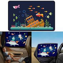 5 Cartoon Magnetic Car sun protector Side window sunshade curtain Summer Adjustable sunscreen Baby shade solar UV foils(China)