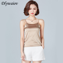 Camis Tank Top Women  Fashion Sexy 2019 New Summer Sleeveless Vest Casual Lmitation Silk Female Solid Ladies Camisole Crop Tops women summer modale tank tops 2019 female sexy slim camis female ladies solid tank top