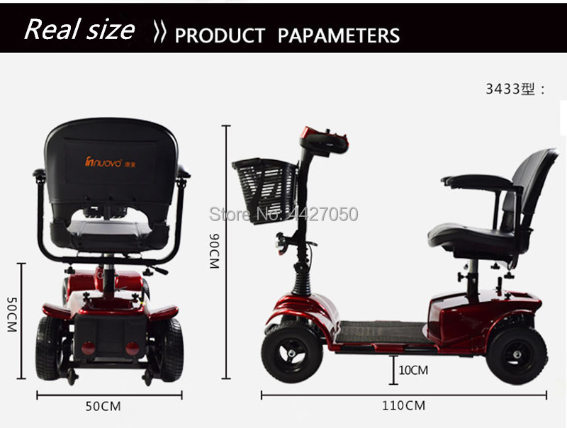 2019 Fashion Cheap four-wheeled electric wheelchair scooter for the elderly2019 Fashion Cheap four-wheeled electric wheelchair scooter for the elderly
