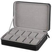 ポータブル腕時計ボックスオーガナイザーpuレザー棺ジッパークラシックスタイル10グリッド多機能ブレスレットディスプレイケース