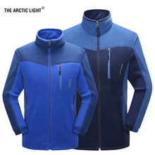 THE ARCTIC LIGHT Outdoor Hiking Thicken Fleece Liner Jacket Man Autumn Winter Polar Thermal Coats Cashmere Cardigan High Quality