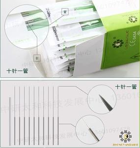 Image 3 - 5000 חתיכות סט חד פעמי דיקור מחט 500 חתיכות תיבה עם צינור