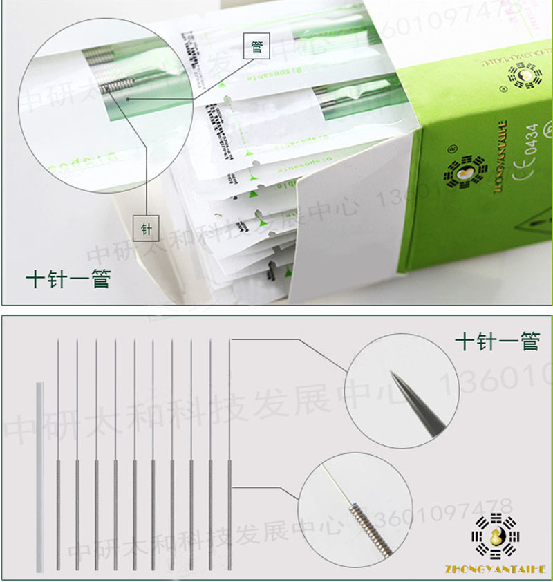 Image 3 - 5000 pieces set disposable acupuncture needle 500 pieces a box with tube-in Massage & Relaxation from Beauty & Health