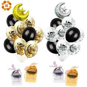 Image 2 - Juego de globos EID MUBARAK de helio dorado y plateado, globo de confeti para Bola de aire de EID musulmán, suministros de decoración para fiesta del Festival de Ramadán