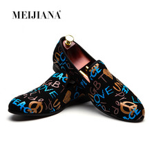 MEIJIANA Fashion Casual Shoes Men Loafers Brand Men Shoes 2018 New Colorful Graffiti Party Shoes