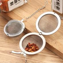 Stainless Steel Seasoning BallsTea Filter Tea Tools Locking Spice Egg Shape Ball Mesh Infuser Strainer Home Accessories