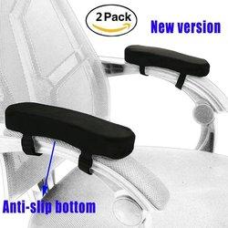 2 個の椅子アームレストパッド超ソフトな低反発肘枕サポートユニバーサル家庭やオフィス椅子肘の救済