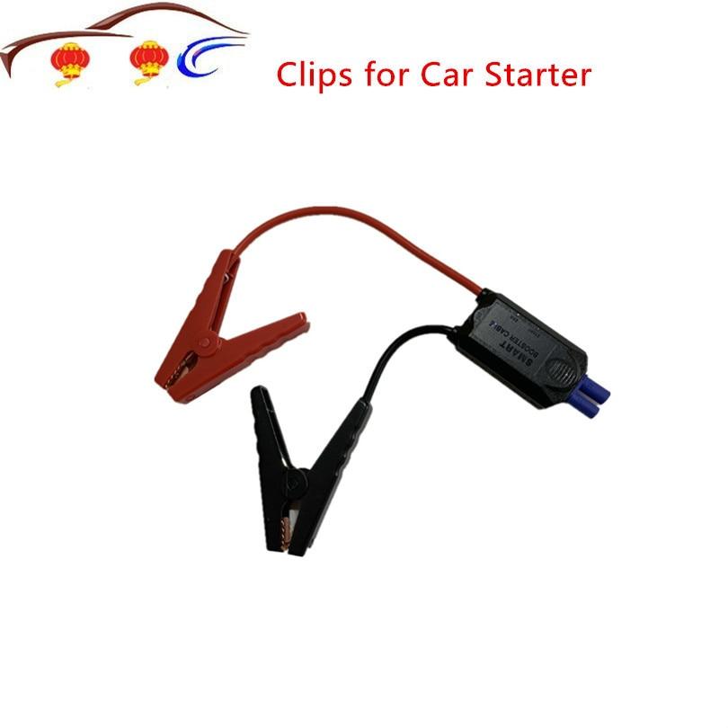 New Arrival Emergency Jump Starter Smart Clamp 12V Smart Booster Battery Cable For Car Starter