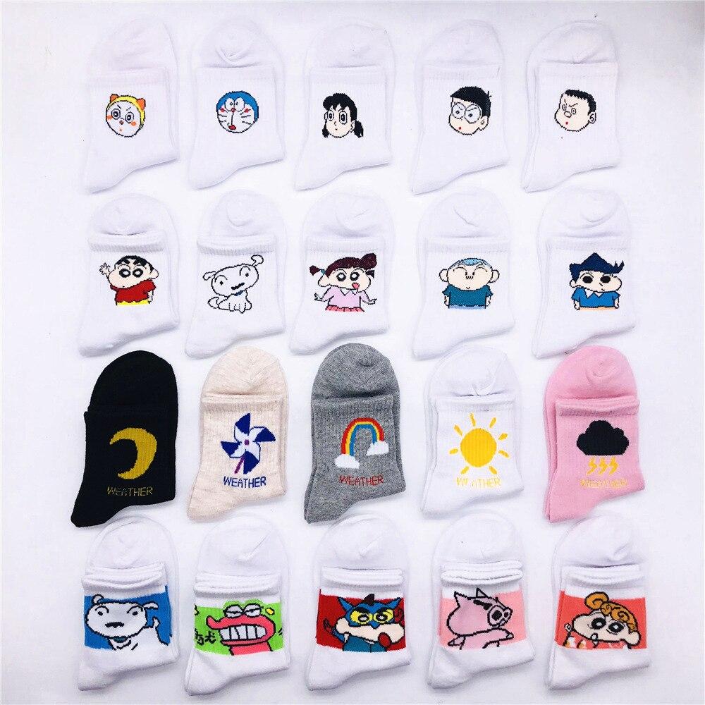 New Cute Crayon Shin Chan Patterned Socks Women Cartoon Cotton Cool Short Socks Hipster Skateboard Ankle Funny Socks Female Sox