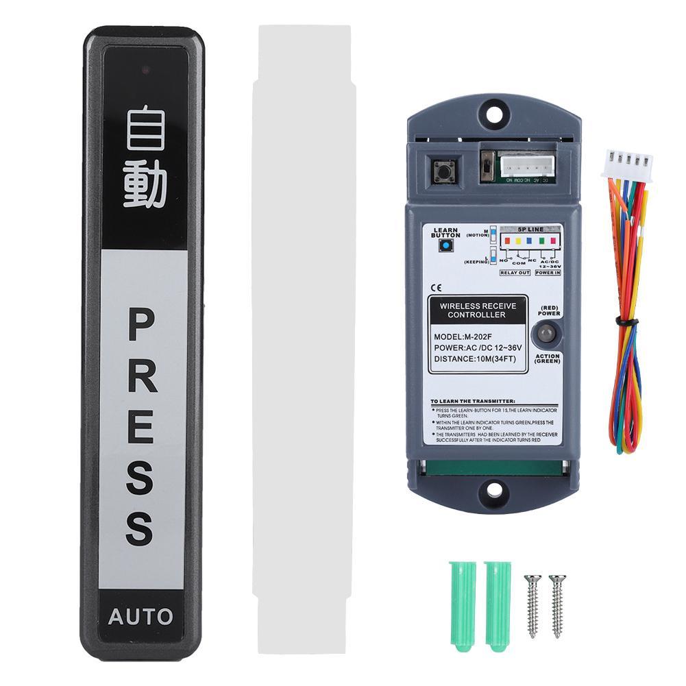 Automatique Porte Serrure De Porte Boulon Sans Fil bouton poussoir/Tactile Commutateur Accueil serrure électronique Boulon CNB-202E