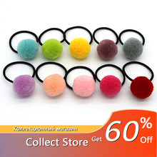 2pcs/set Baby Girls Fur Pompom Hair Tie Gum Bright Color Pom Pom Elastic Hair Band Hair Rubber Bands Hair Accessories(China)