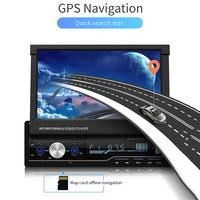 T100 T100G мультимедиа 7 дюймов автомобиля FM радио аудио плеер MP5 Поддержка AUX Bluetooth RDS Функция HD емкостный Экран заднего вида