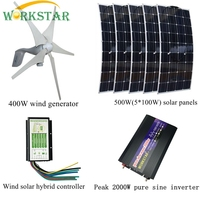 Вт 400 Вт Ветрогенератор + Вт 5*100 Вт Гибкая солнечная панель + ПИК Вт 2000 Вт Инвертор + гибридный контроллер бытовой ветер солнечная Вт 900 Вт солн