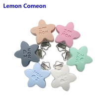 1PC Star Shaped Baby Silicone Pacifier Clips BPA Free Teething Chain Holder DIY Dummy  Toy Accessories