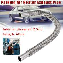 Autoleader 60cm 2.5cm Stainless Steel Exhaust Pipe For Car Parking Air Heater Tank Diesels Gas Vent Hose for Hose Accessories(China)