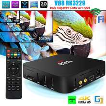 V88 Plus RK3328 Quad Core Android 7.1 TV pudełko 1G/16GB WiFi 4K H.265 Media Smart uchwyt na TV Box WIFI dekoder Set-Top Box(China)