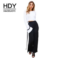 HDY Haoduoyi  Fashion Simplicity New Arrival Streetwear White Contrast Knitted Long Sleeve Sweater