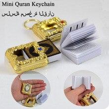 금색과 은색 색상 이슬람 키 체인 이슬람 미니 방주 꾸란 도서 코란 열쇠 고리 열쇠 고리 열쇠 고리 1 pc (구매 2 pcs 보내기 1 pc)
