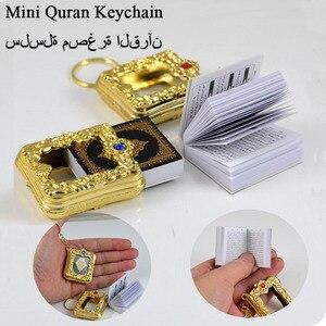 Image 1 - Gold and Silver color muslim Keychain Islamic Mini Ark Quran Book Koran Key Ring Key Charm Key Chain 1pc (buy 2pcs send 1pc)