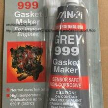 12x Abro серый 999 RTV силиконовая мгновенная Прокладка Производитель герметик клей датчик безопасный