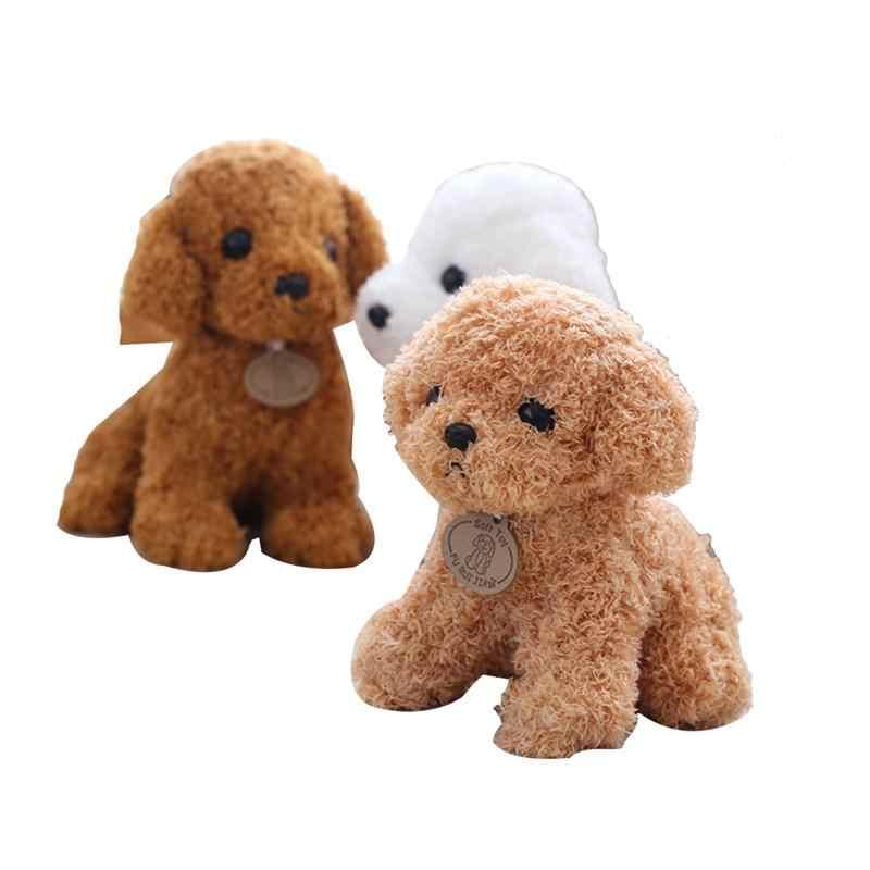 1 шт. кукла Тедди Собака Моделирование милые плюшевые животные собака кукла Игрушка Щенок Дети Детские подарки украшение дома