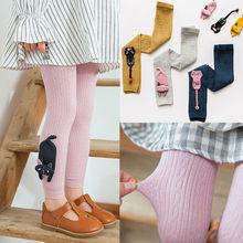 Новинка года; модные однотонные теплые колготки высокого качества для маленьких девочек; 6 цветов; колготки; брюки; От 1 до 8 лет