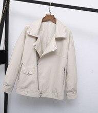 Primavera mujer chaqueta de cuero de imitación informal suelta suave Pu motocicleta Punk cuero abrigo femenino cremallera remache prendas de vestir exteriores
