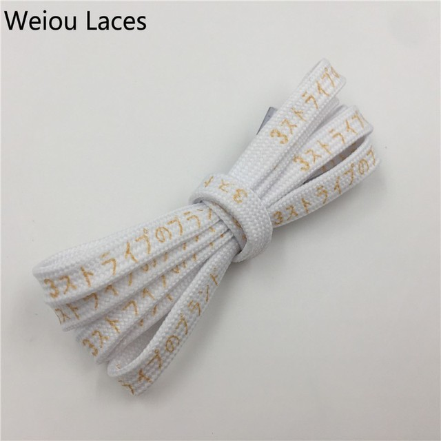 Weiou Flat Printed Gold Japanese Katakana Letter Shoe Laces Silk Printing Shoelaces Black White Grey Red For OW UB Sneakers Gift