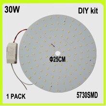 New DIY kit 5730SMD 30W LED PCB disk surface mounted LED ceiling light dia25cm 220V 230V 240V 2 YEAR WARRANTY LED circular tube