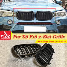 1 Pair F16 Front Grille ABS Gloss Black M-Style For X6 F16 2-Slats Front Kidney Grille UV vehicle xDrive50i xDrive30d 2015-2018 1 pair f15 front grille abs gloss black for x5 f15 m style 2 slats front kidney grille uv vehicle xdrive50i xdrive30d 2015 2018