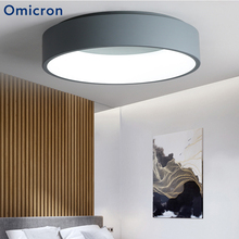 Omicron Modern Led Chandeliers White Black Gary Minimalism Round Aluminum Lamp For Living Room Bedroom Home Lighting Lamps