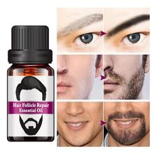 Professional Hair Follicle Repair Oil Men Styling Moustache Oil Hair Growth Of B