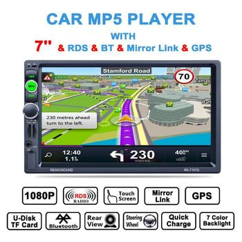 """7"""" LCD 2 Din Bluetooth Handsfree GPS w/ Map Touch Screen Car MP5 Player RDS FM Radio Autoradio AUX Mirror Link USB Auto Charger"""