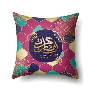 Image 4 - Dekoracja na Ramadan Eid Mubarak księżyc meczet poszewka na poduszkę z poliestru poduszki dekoracyjne poduszka na kanapę poduszka do pokoju dziennego 40832