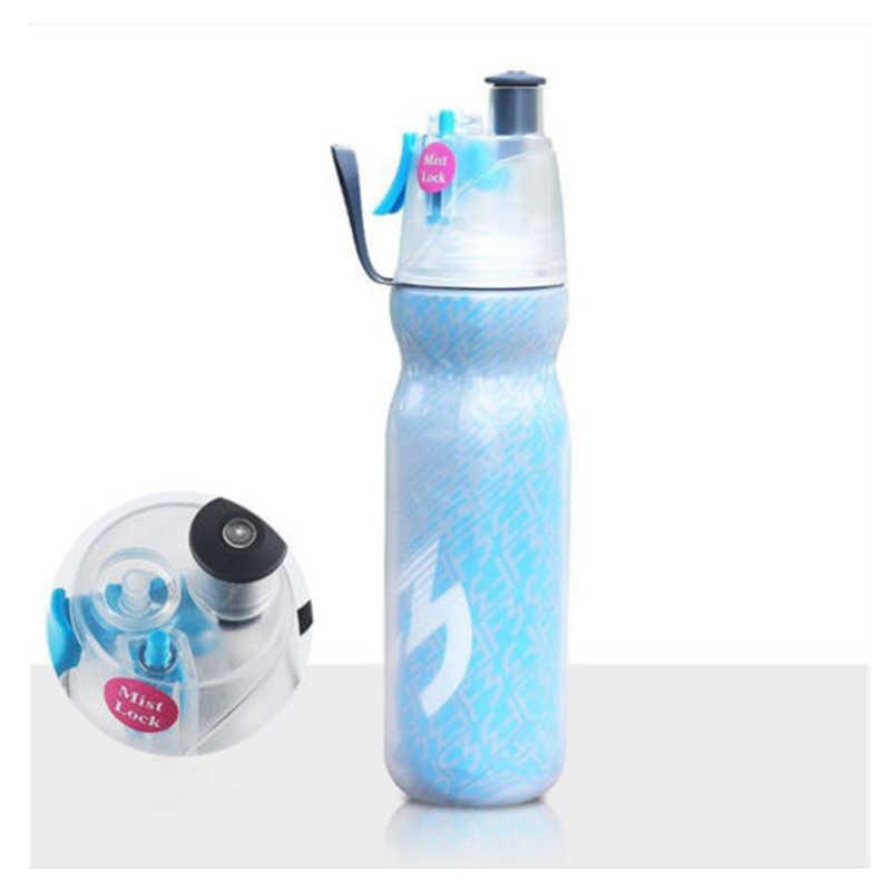 Спортивные бутылки для воды, 550 мл, Аква-напиток, распылитель, 2 стены, изолированные, профессиональные, спортивные бутылки для спорта на открытом воздухе, с чашкой, щеткой