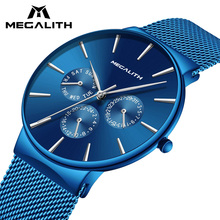 MEGALITH Mens Watches Men Quartz Watch Luxury Top Brand Sport Waterproof Wristwatch Stainless Steel Casual Watch Men Gents Clock цена