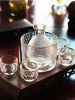 Japanese sake bottle set golden edge mammer eyed glass white wine warmer hot bottle household one two liquor cup set barware