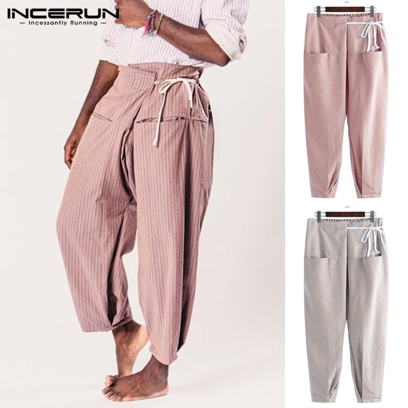 Male Trousers Striped Fashion Men Harem Pants New Front Pockets Drawstring Plain Pants Loose Baggy Wide Legs Hombre Sweatpants