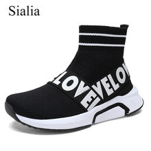 Sialia Children Sneakers For Boys Casual Shoes Girls Sneakers Kids
