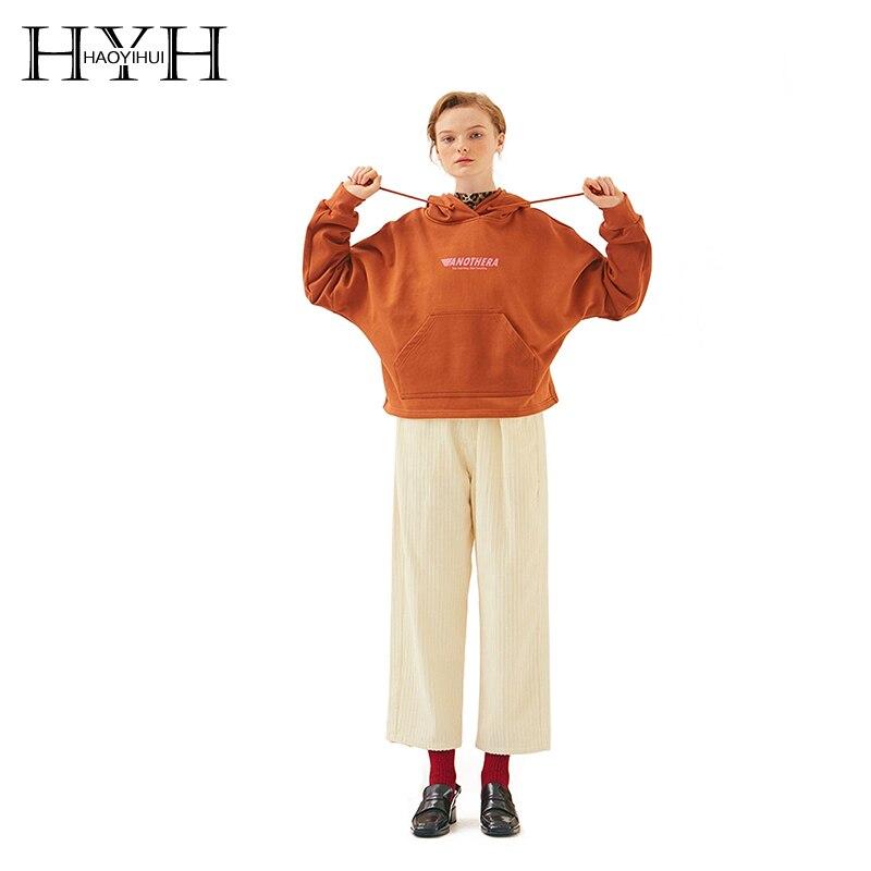 HYH HAOYIHUI Solid Color Sweatshirt Minimalist Drop Shoulder Crop Letter Hoodie Autumn Casual Pullovers
