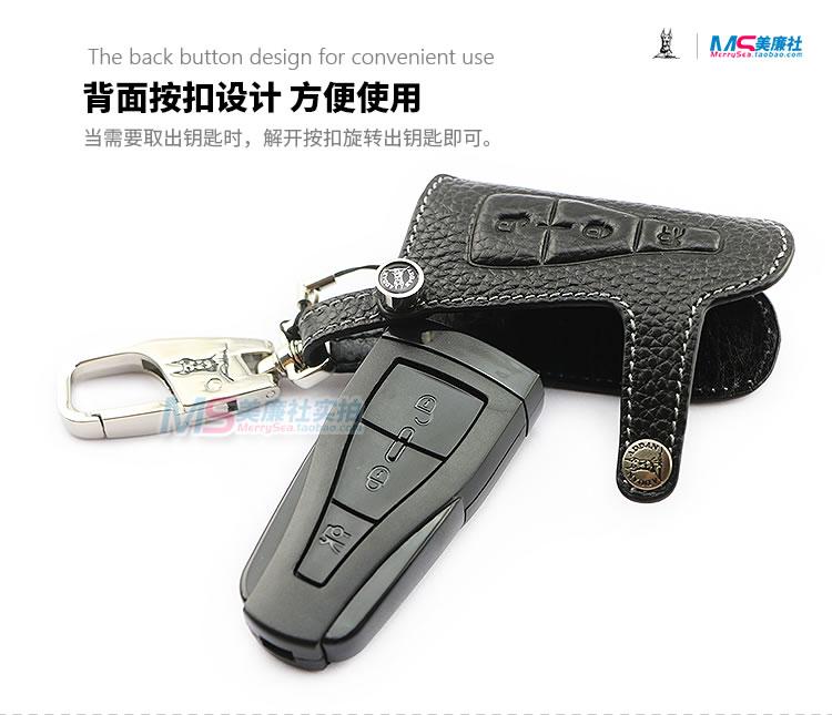 Color negro Cuero genuino Car Key fob Cubierta Key Wallet Key Case - Accesorios de interior de coche - foto 5